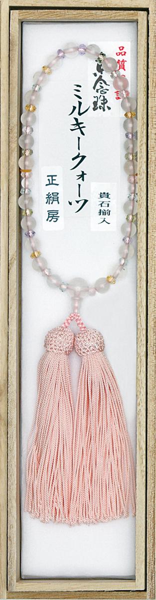 数珠 ミルキークオーツ 5色クオーツ 平切子 正頭房 ピンク