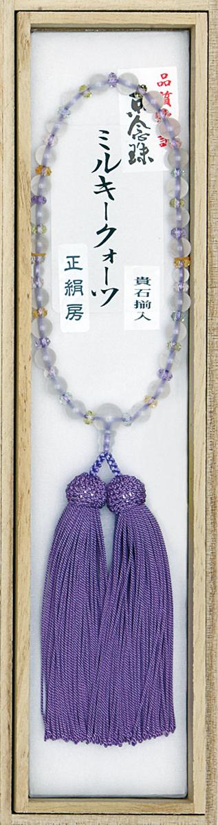 数珠 ミルキークオーツ 5色クオーツ 平切子 正頭房 藤