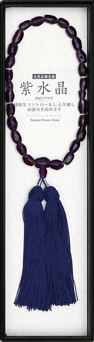 数珠 石ラフカット紫水晶共仕立 縋り房紫