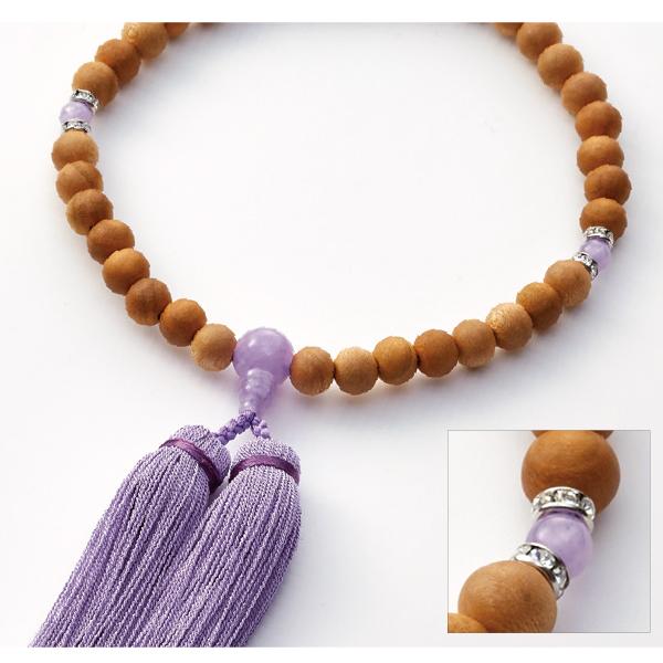 数珠 チェリー京彩房 紫雲石仕立