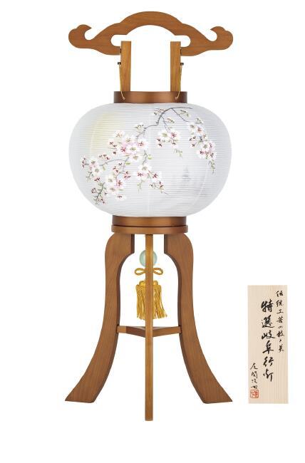 【送料無料】盆提灯 二重栗琳10号 桜 48501