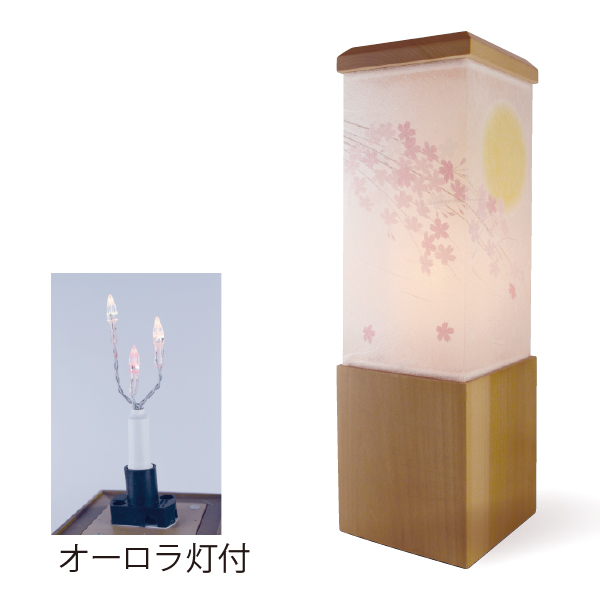 【送料無料】盆提灯 モダン灯 萌シリーズ 桜 オーロラ灯付 35801