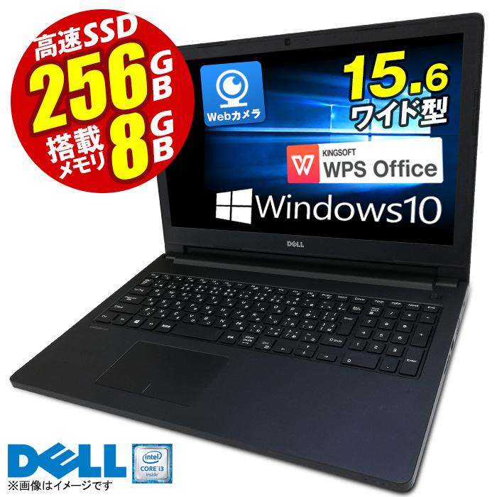 ノートパソコン 中古 パソコン 中古パソコン Windows10 即発送 DELL Latitude 3570 第六世代 Corei3 限定価格セール 15.6型 メモリ8GB SSD256GB オフィス テンキー WEBカメラ HDMI 30日保証 SDカード Office ノート USB3.0 Bluetooth 豊富な品 ノートPC 中古PC 無線LAN