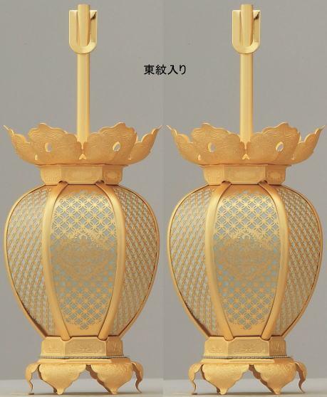 吊灯籠(吊り灯篭) 真宗東紋入 真鍮 七宝型 灯篭 消金メッキ 小