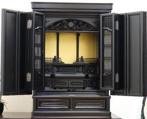 小型仏壇 上置き仏壇 流雲24号 仏具付