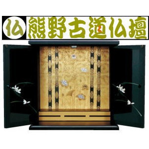 仏壇 ミニ仏壇 漆調 小型仏壇 上置仏壇 みかわ 大(漆調)国産
