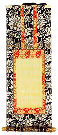 お仏壇用 掛け軸 ご本尊 新金上 仏壇 仏具 総高さ18cm ブランド品 軸巾6.7cm 新金上豆 送料0円