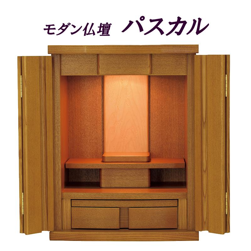仏壇 ミニ仏壇 家具調仏壇 モダン仏壇 上置き仏壇パスカル14号
