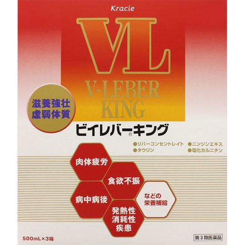 【第3類医薬品】ビイレバーキングN 500ml×3本入り【送料無料】