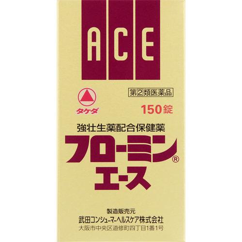 【第(2)類医薬品】フローミンエース 150錠【送料無料】
