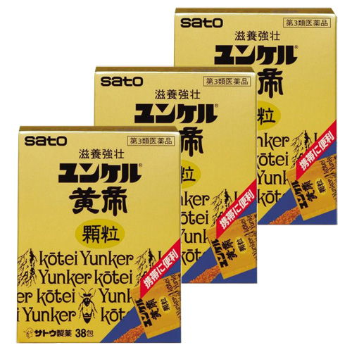 ユンケル黄帝顆粒 38包×3個[第3類医薬品]【送料無料】
