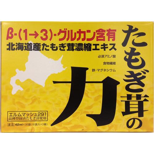 たもぎ茸の力 42ml×30袋【送料無料】