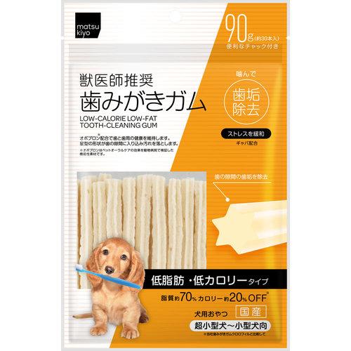 マーケット マート matsukiyo 歯みがきガム 低脂肪 3980円以上送料無料 90g 低カロリータイプ