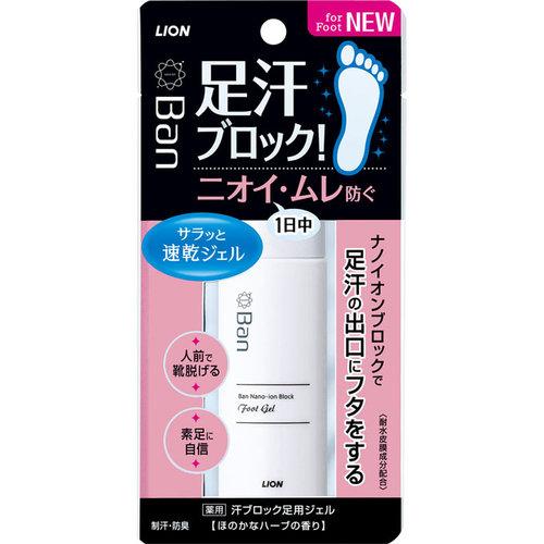 医薬部外品 Ban バン 爆安 豪華な 3980円以上送料無料 汗ブロック足用ジェル 40mL