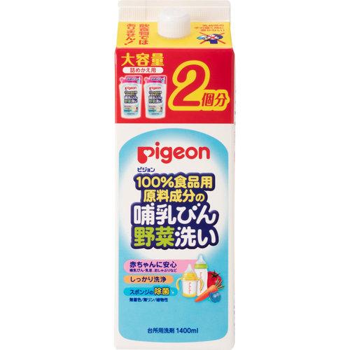 哺乳びん野菜洗い 保障 詰めかえ用 2回分 2020モデル 3980円以上送料無料 1.4L