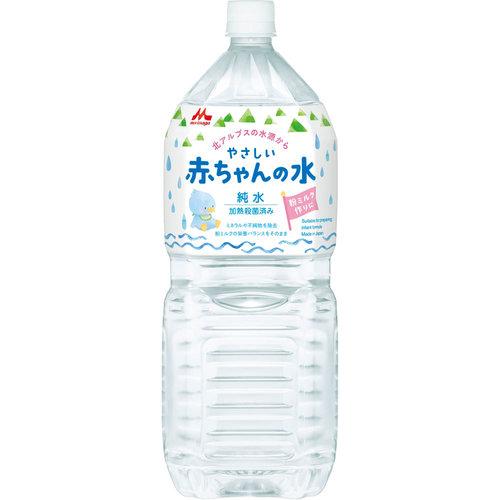 森永やさしい赤ちゃんの水 2000mL 森永やさしい赤ちゃんの水 2000mL【3980円以上送料無料】