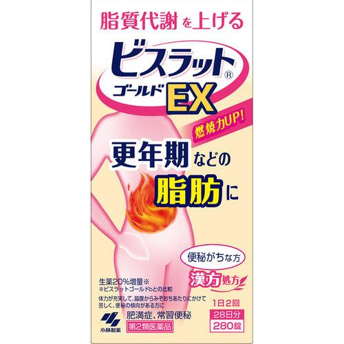 【第2類医薬品】ビスラットゴールドEX 280錠【送料無料】