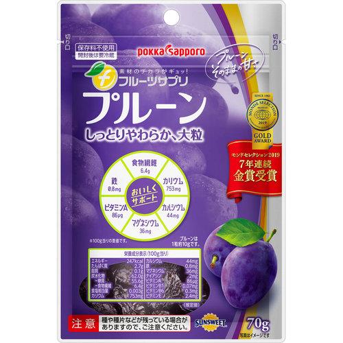 ※サンスイート プルーン 70g【3990円以上送料無料】