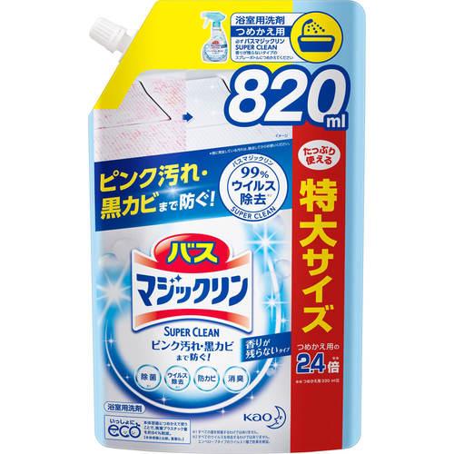 バスマジックリン 泡立ちスプレー SUPER CLEAN お気にいる 香りが残らないタイプ スパウトパウチ 820mL 3980円以上送料無料 つめかえ用 トラスト