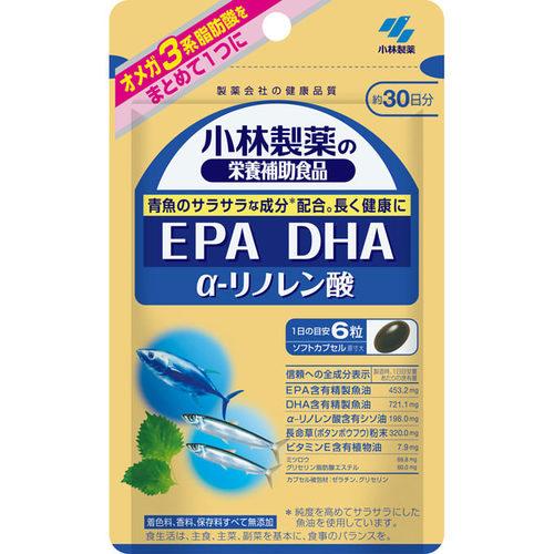 ※小林製薬の栄養補助食品 EPA DHA 爆買いセール 180粒 α-リノレン酸 大特価!! 3980円以上送料無料