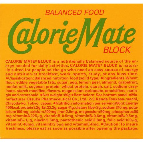 ※カロリーメイト ブロック 限定モデル フルーツ味 4本入り 3980円以上送料無料 大注目