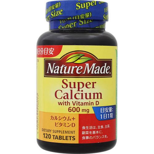 ※ネイチャーメイド スーパーカルシウム 120粒 ※ネイチャーメイド スーパーカルシウム 120粒【3980円以上送料無料】