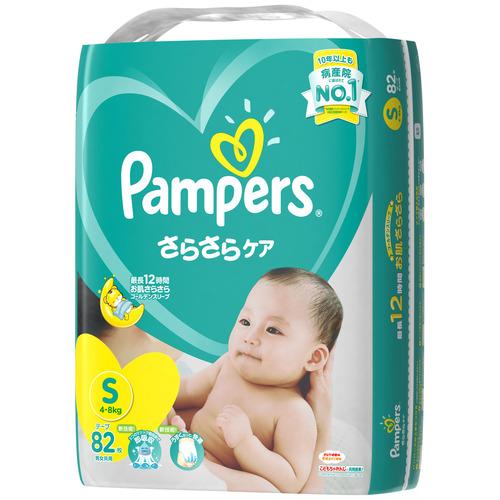 パンパース さらさらケア 3980円以上送料無料 海外 感謝価格 S82枚