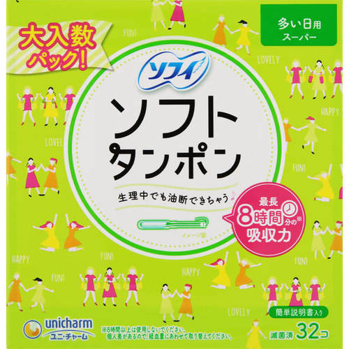 チャーム ソフトタンポンスーパー 3980円以上送料無料 人気激安 32個 海外