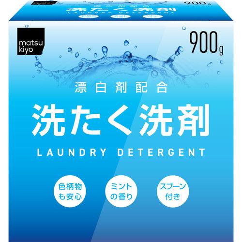 matsukiyo 洗たく洗剤 900g matsukiyo 洗たく洗剤 900g【3980円以上送料無料】