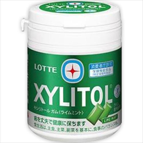 キシリトール ガム<ライムミント>ファミリーボトル 143g【3990円以上送料無料】