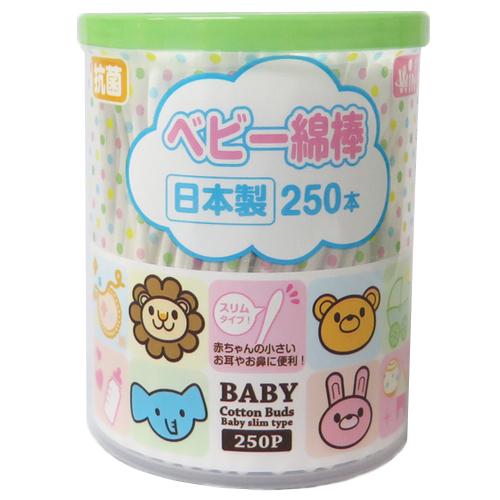 WIN 山洋 ベビー綿棒 200本入【3990円以上送料無料】