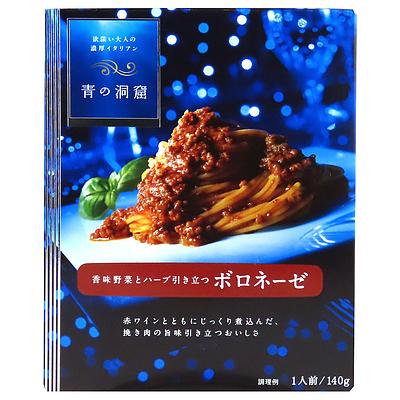 たっぷりの牛肉をボルドーワインとブイヨンで煮込んだこくのあるソース 35%OFF 青の洞窟 140g×10個 好評 ボロネーゼ