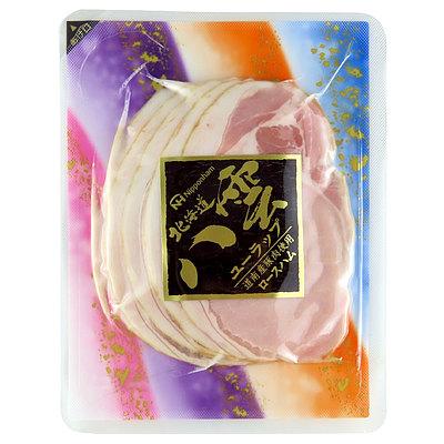 北海道道南産豚肉を使用。香り高くジューシーな味わいをお楽しみ下さい。 北海道 八雲 ロースハムスライス 73g×5個