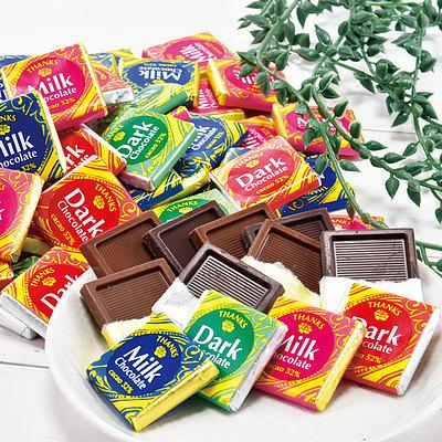 北イタリアの老舗チョコレートメーカーから成城石井が直輸入しました シンプルで味わい深いソリッドチョコレートです ダークとミルクの2種類の味がお楽しみいただけます 成城石井 いよいよ人気ブランド 舗 ナポリタンチョコレート 約70枚 大袋 335g D+2