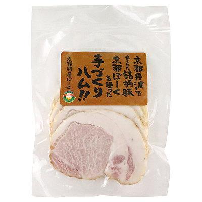 フレッシュ豚肉使用。ケーシングを使用せず、原木のまま仕上げました。脂身が甘くコクがあります。 京都特産ぽーく 京都丹波産 「京都ぽーく」使用 70g×5個   D+2