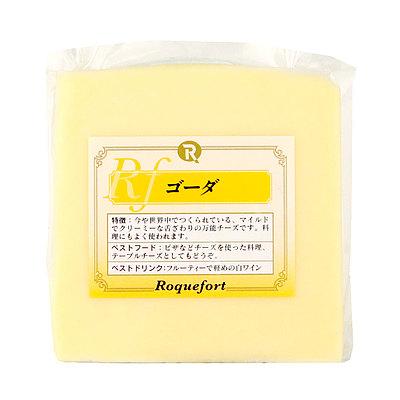 迅速な対応で商品をお届け致します ミルキーで濃厚な味わい 18%OFF 塩味もあり 食べやすいチーズです ゴーダ 500g オランダ