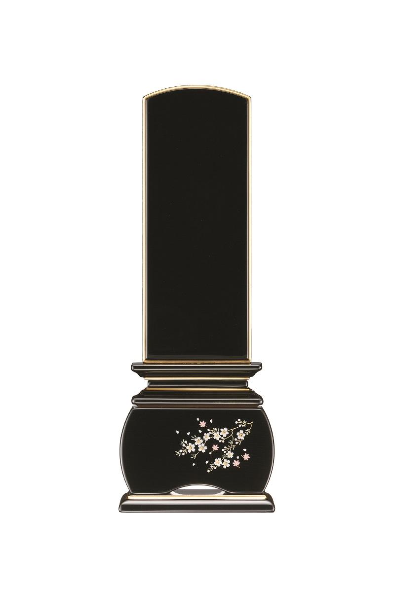 モダン位牌 新世紀 位牌 絆上塗 優雅「風桜」 4.5寸 メーカー希望小売価格の30%OFF 更に1名分字彫代無料