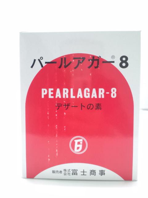 【富士商事】パールアガー8 1kg