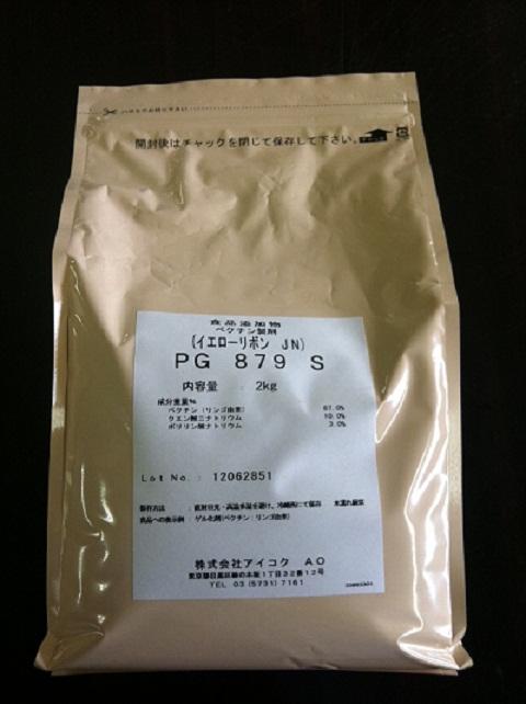2kg 【愛国】HMペクチン PG-879S