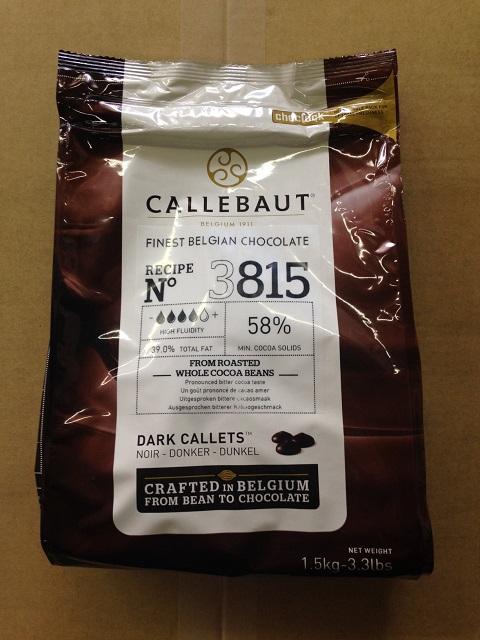 【カレボー】ダーク 3815NVカレット 1.5kg<クーベルチュール>