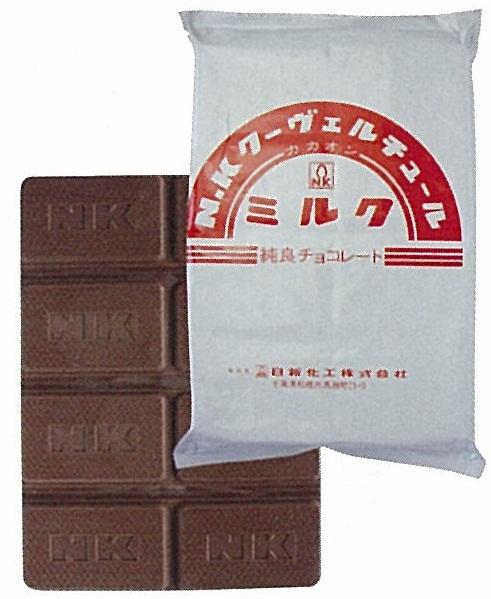【日新化工】カカオンミルク 2kg×10<クーベルチュール>