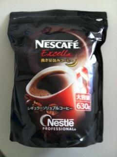 ネスカフェ 送料無料限定セール中 コーヒー エクセラ 630g 海外輸入