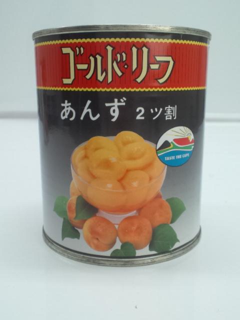 【ゴールドリーフ】杏ハーフ 2号缶<アプリコット>