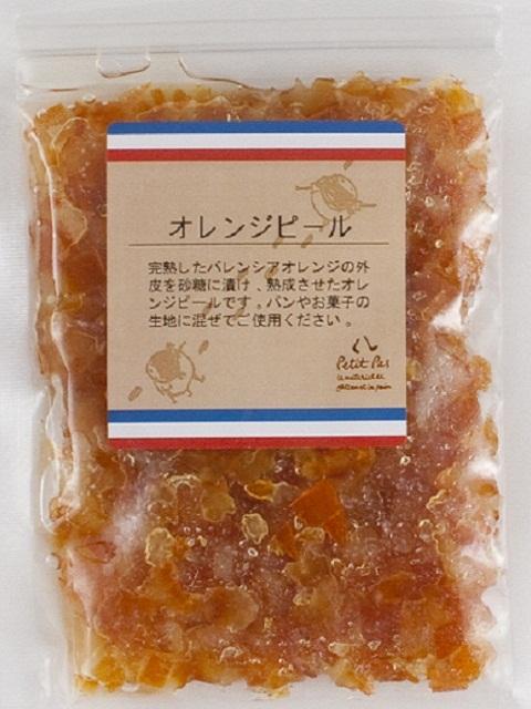 百貨店 プティパ オレンジピール 100g ショップ