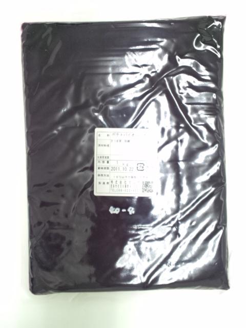 【マルヤ】ポテトバイオレット40 1kg