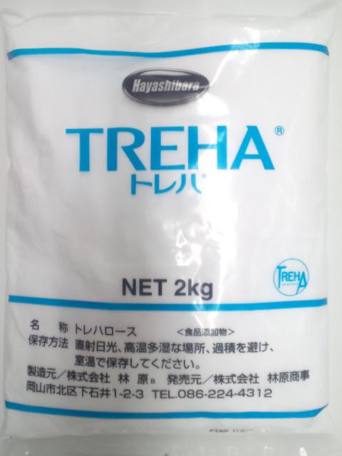 【林原】トレハロース 2kg