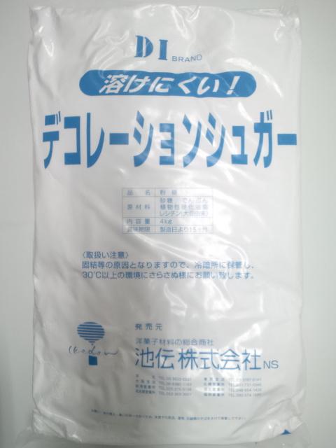 デコレーション シュガー 4kg