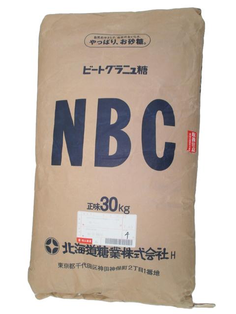 【北海道糖業】NBC ビートグラニュー糖 30kg
