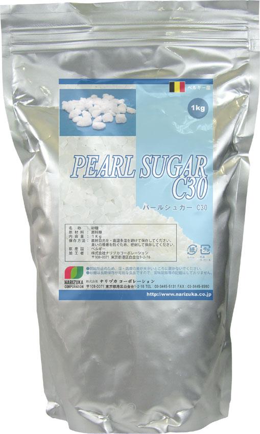 【ナリヅカ】パールシュガーC30 1kg
