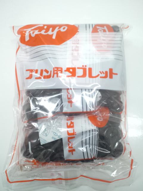 おトク 仙波 通販 激安◆ カラメルタブレット2g プリン用 1kg